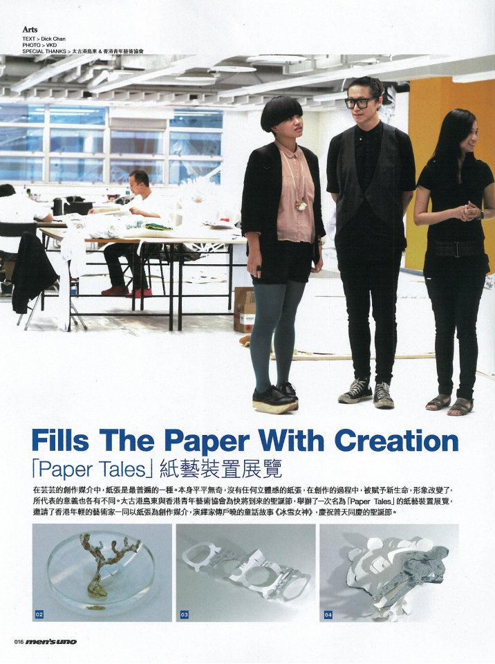 Fills the Paper with Creation Image